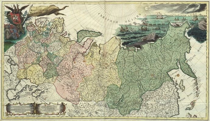 Russian_Empire_1745_General_Map_(HQ)